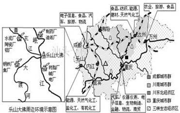 人口密集型_密集型母线槽图片