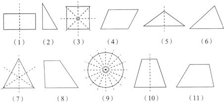 等边三角形,等腰梯形 c.正方形,圆 d.