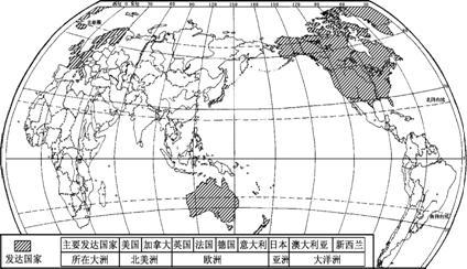 世界总gdp_地图看世界 用GDP来了解世界及中国人均GDP与总GDP 人口(2)