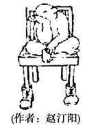 (2012.福建卷)下面是一幅讽刺性人物,作为标题漫画行尸走肉漫画图片