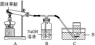 吹潮的原理_空调扇的制冷原理(图片来自网络)