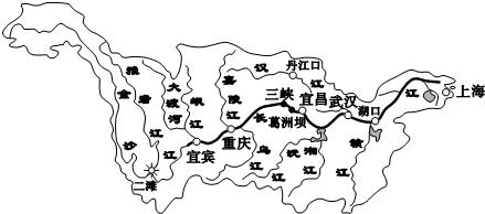 14.【地理-自然灾害与防治】