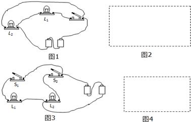 1.根据实物图画电路图