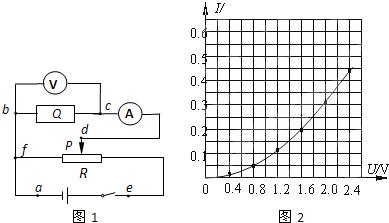 电路 电路图 电子 工程图 平面图 原理图 389_223