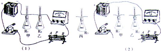 初中物理 题目详情  (1)图(1)是她们实验的装置,电限丝l 1的电阻r 1小