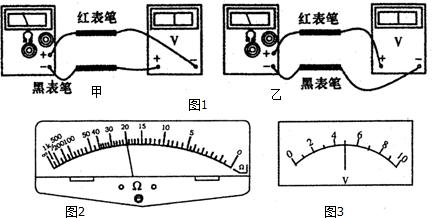 欧姆表的内电路可以等效为一个电源.等效电源的电动