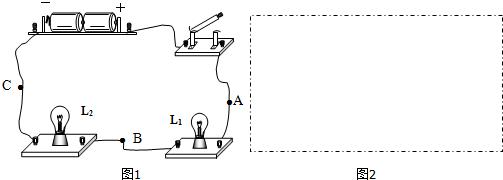 """1.如图1是探究""""串联电路中电流规律""""的实物图"""