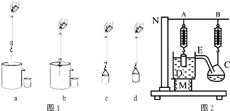 电路 电路图 电子 原理图 456_221