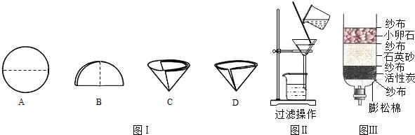 电路 电路图 电子 原理图 591_193