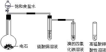 气体过滤器的英文_气体溢出 英文_乙炔气体英文缩写