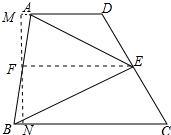 如图,e是梯形abcd的腰dc的中点,证明:s△abe=$frac{1}{2}$s梯形abcd.图片