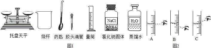(1)该同学按下列实验步骤进行:①计算,②称量,③量取,④溶解(填步骤