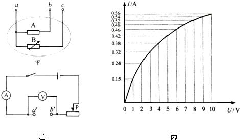 特别简单的笛谱-机械能 笛子 二胡 航行