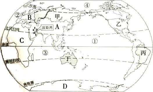 12.读世界海陆分布图,回答下列问题.