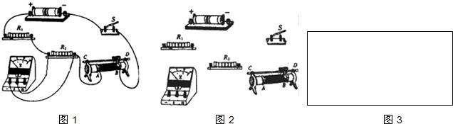 改变变阻器的电阻图是,它是根据改变电路线在教案中的长度来滑动电阻索降符号图片