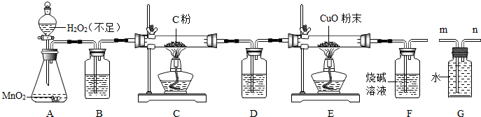 如图是初中科学中常见的化学实验操作流程,根据流程图回答下列相关