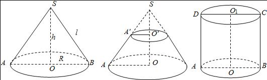 8.若圆柱的轴截面是面积为9的正方形,则其底面圆的周长等于3π.