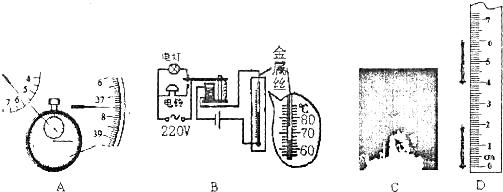 报警器温度计中的液体选用水银而不选用煤油,这是因为水银通常情况下