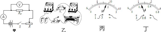串联电路和并联电路是最基本的电路,在家庭电路中,开关应与用电器串联