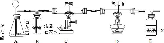 用如图所示药品和化学,来v药品一氧化碳还原性和二氧化碳的某些作文初中装置兔的关于图片