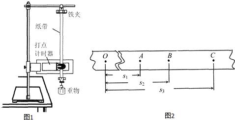 a.用秒表测出重物下落时间. b.将打点计时器接到直流电源上. c.