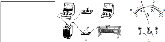 综合作图--家庭电路中的电灯和插排板