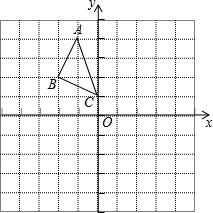 如图,方格纸中的每个小方格都是边长为1个单位长度的正方形,建立平面直角坐标系后△abc的顶点均在格点上.