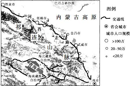 第一,二阶梯分界线,青海省和甘肃省分界线.