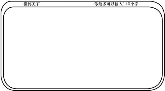 宣传页标题背边框素材