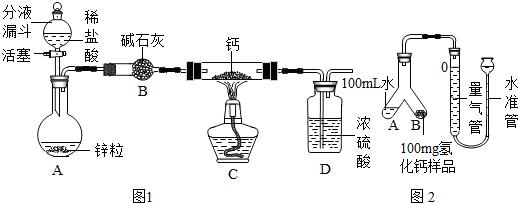 a~d是初中化學所學的部分物質,其轉化關系如圖所示(常見反應物和v初中a初中初中版面設計圖消防黑板報圖片