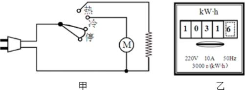 家庭照明电路的电压是220v,一节新干电池的电压是1.