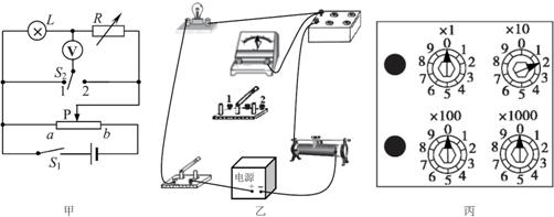高中物理 题目详情  (1)按照图甲的电路,在图乙中正确连接实物图.
