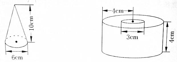 查看答案和解析>> 科目:小学数学 来源: 题型:计算题 13.用竖式计算.