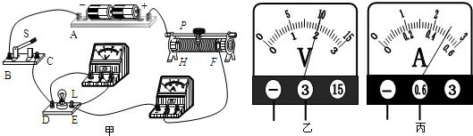 初中物理 题目详情  (1)闭合开关s前,应把图甲中滑动变阻器的滑片p