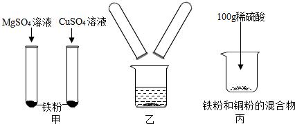 生石灰是一种传统的建筑材料.俗称 石灰 .工业上通过在石灰窑中煅烧石灰石制得 石灰 .其反应原理是 CaCO3 frac underline 高温 CaO CO2