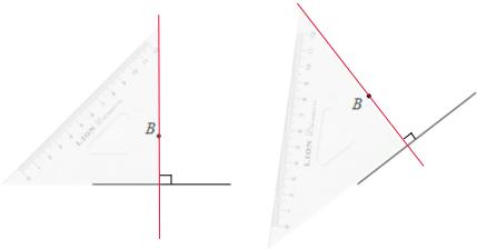 19.过直线外点b画已知直线的垂线.图片