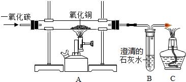 什么叫做一氧化碳_碳还原氧化铜的实验_碳还原4氧化3铁