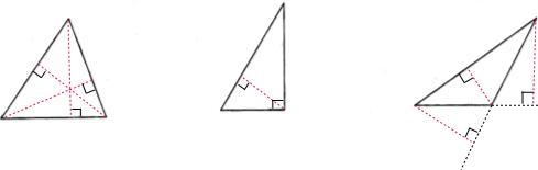 点评 本题是考查作三角形 /strong>的高.注意作高用虚线,并标出垂足.图片