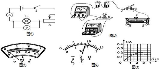 """小宇用图的电路图测量""""小灯泡正常发光时的电阻"""",选用的电源电压为3."""