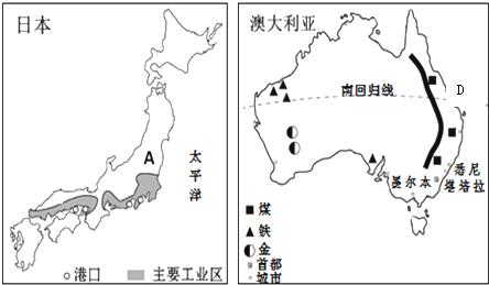 阅读图,日本和澳大利亚地图,回答下列问题.图片