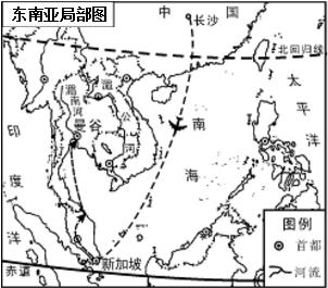 """初中地理 题目详情  读长沙小贝的东南亚""""新马泰""""旅游见闻,结合地图"""