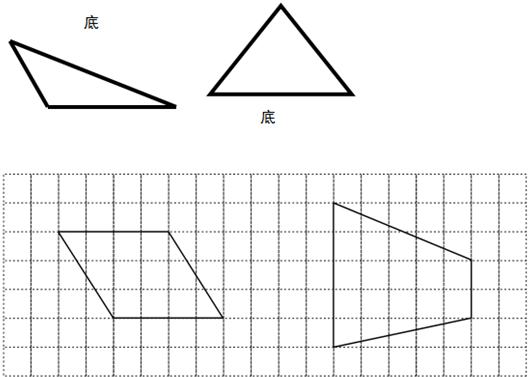 19.画三角形,平行四边形和梯形的高.图片