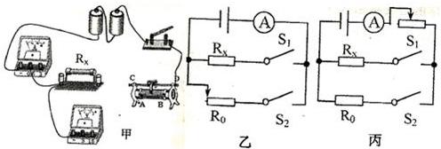 (1)请你将图甲中的实物电路用笔划线代替导线连接完整.