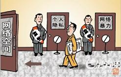 陈家洪之所以被公安机关刑事拘留.主要因为他