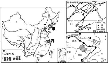 读 南极地区图 . 南极地形剖面图 .并结合材料.完成下列各题材料一 2015年4月10日.我国第31此南极科学考察队乘坐雪龙号回到上海.圆满完成南极洲气候检测.矿产勘查