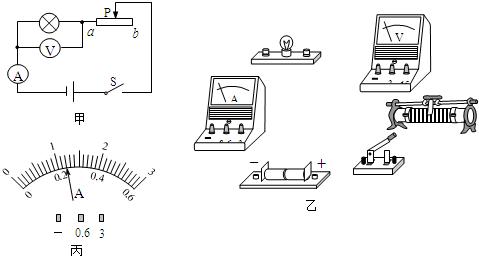 """在""""测量小灯泡额定功率""""的实验中,电路图如图甲所示,电源电压恒为6v"""