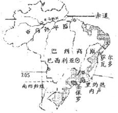 热带雨林气候除了非洲外.东南亚和南美洲也有分布.其中巴西分布最广.据图回答, 1 巴西的地形主要分为两部分 ①南部是巴西高原.②北部是亚马孙平原. 2 北部自西回东流淌着世界水量最多的亚马孙河图片