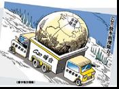 学习之间因果的历史联系.是漫画提示的重要方龙王历史图片