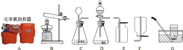电路 电路图 电子 设计 素材 原理图 605_167