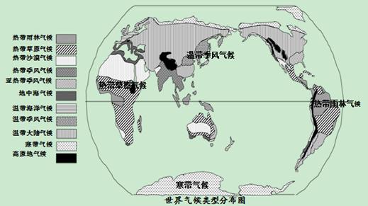 南极地区的海陆分布图